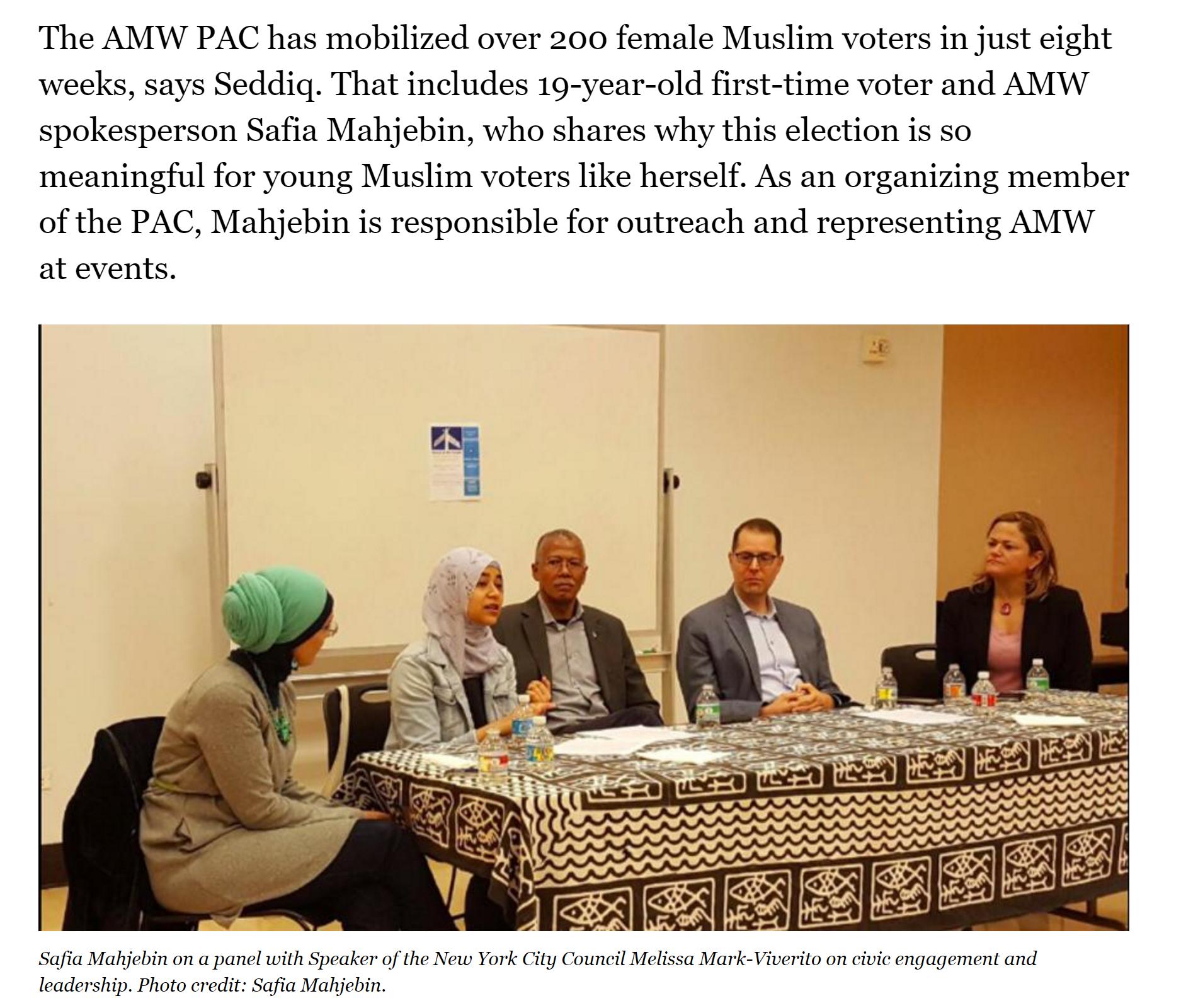 American Muslim Women In Forbes 2016