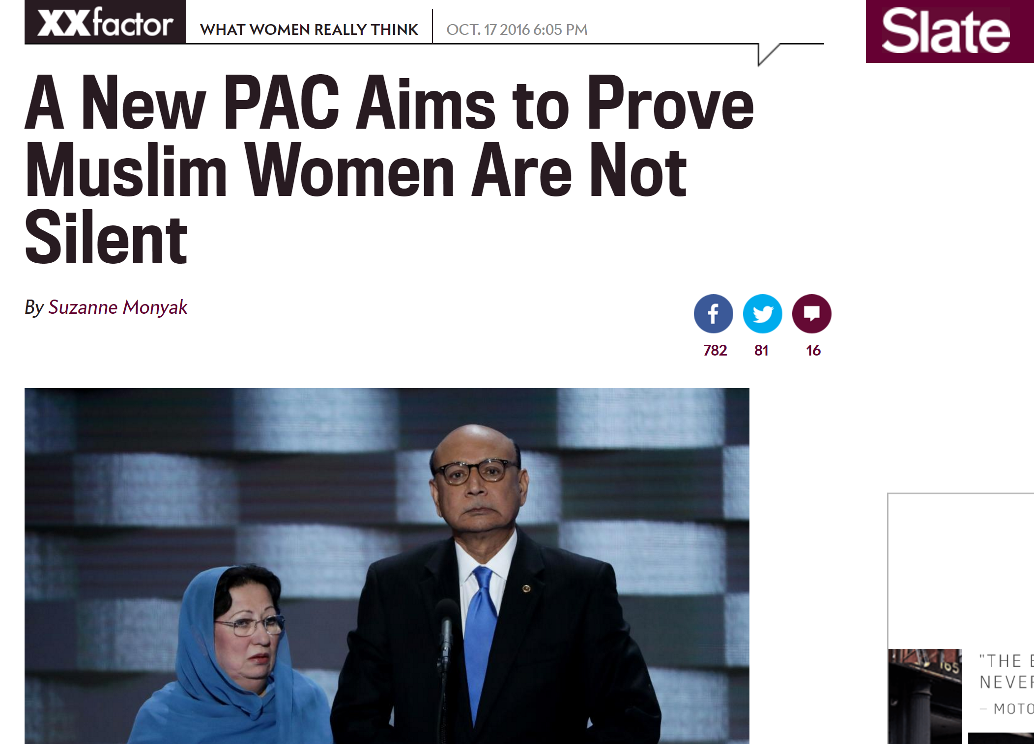 The American Muslim Women PAC featured in Slate